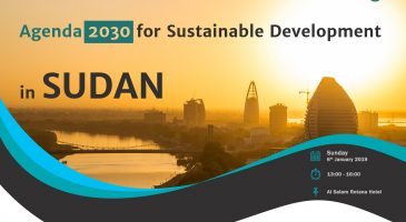 The role of the private sector in achieving Agenda 2030 for Sustainable Development in Sudan