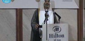 H. E. Sheikh Nahyan Bin Mubarak Al Nahyan (WASD 2005, UAE)