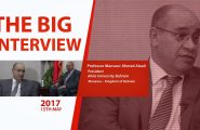 Interview with Prof. Mansoor Alaali, President of Ahlia University about the Together We Are Safe initiative
